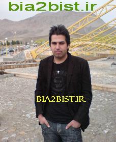 حمید عسگری : شیدا --bia2bist.ir